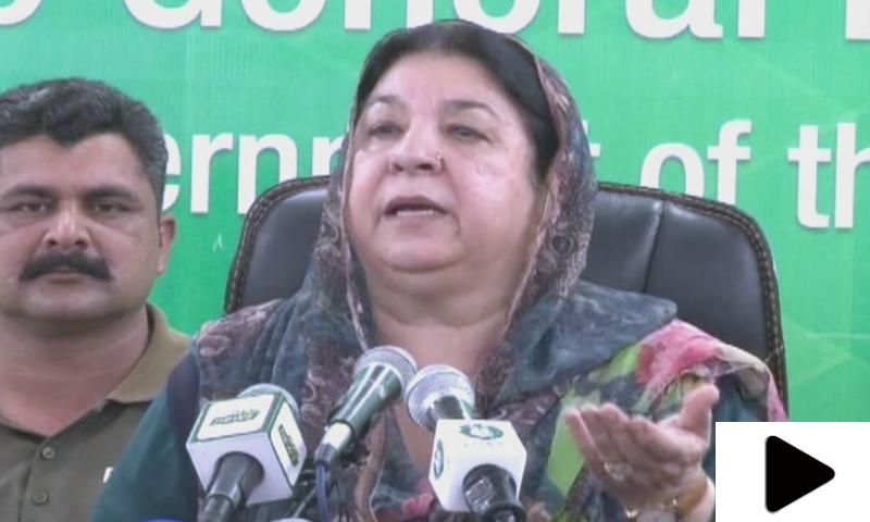 نواز شریف کا معاملہ: پنجاب حکومت کی میڈیکل بورڈ سے مزید وضاحت طلب