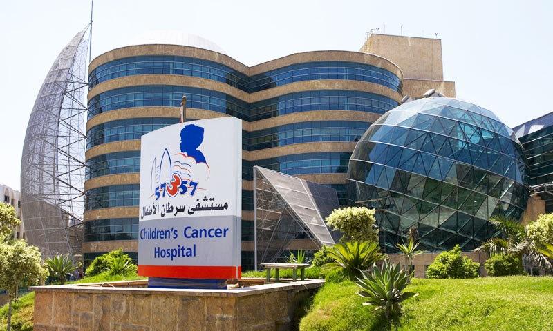 تیسرا ایوارڈ مصر کے بچوں کے ہسپتال کو دیا گیا تھا—فوٹو: ٹوئٹر