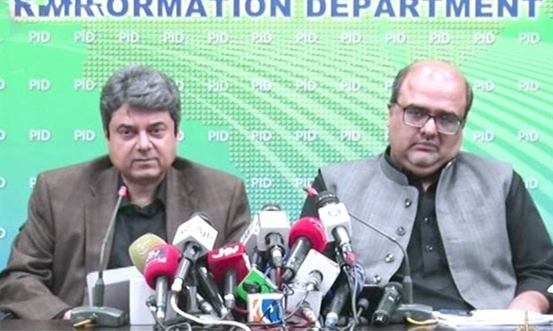Federal Minister for Law and Justice Dr Farogh Naseem and pecial Assistant to the Prime Minister on Accountability Shahzad Akbar address a press conference on Wednesday. — DawnNewsTV