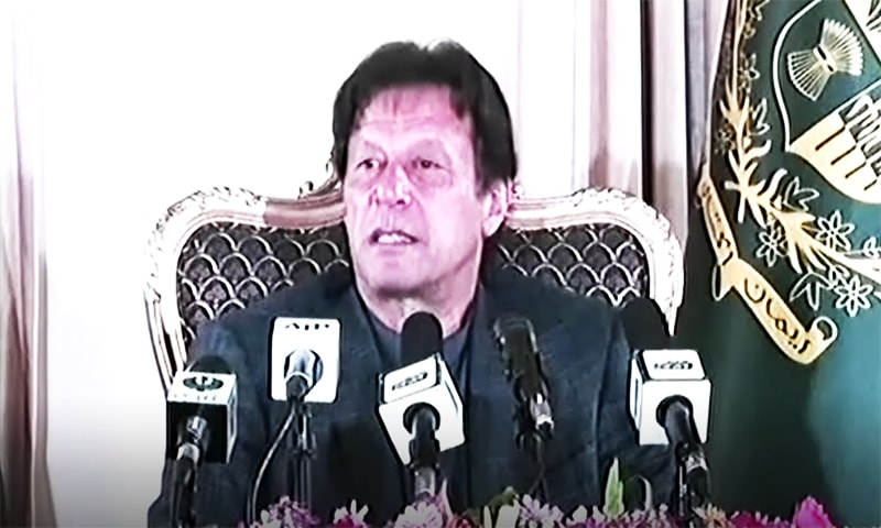 Prime Minister Imran Khan addressing to FBR officers in Islamabad on Wednesday, November 13, 2019— DawnNewsTV