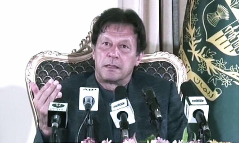 وزیر اعظم عمران خان ایف بی آر کے افسران سے خطاب کر رہے ہیں — فوٹو: ڈان نیوز