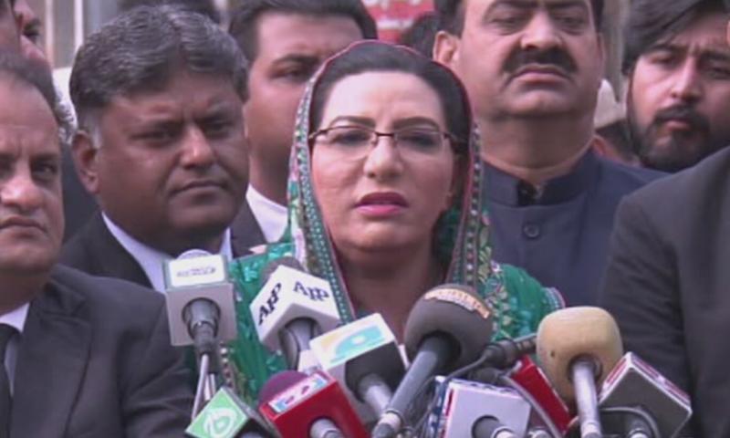 Firdous Ashiq Awan speaks after a hearing in the Islamabad High Court. — DawnNewsTV
