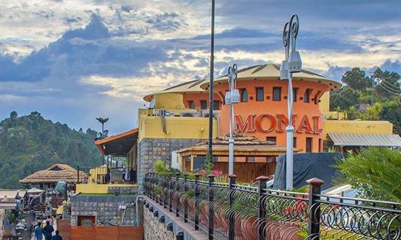 مونال ریسٹورنٹ 2005 میں تعمیر کیا گیا تھا — فوٹو: مونال فیس بک پیج