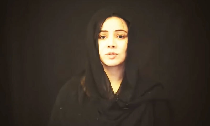 رابی پیرزادہ نے 4 نومبر کو شوبز چھوڑنے کا اعلان کیا تھا—اسکرین شاٹ/ یوٹیوب