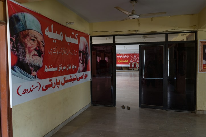 The Awami National Party leadership founded the Bacha Khan Markaz for workers in Karachi | Mohammad Ali / White Star