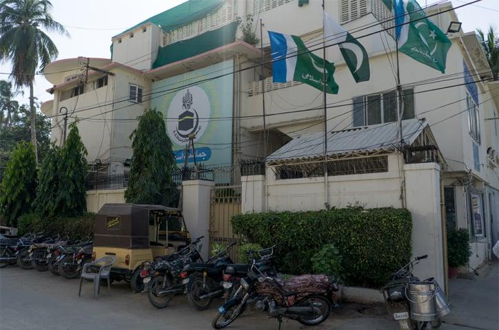 Jamaat-i-Islami's central office in Karachi, Idara Noor-i-Haq | Mohammad Ali / White Star
