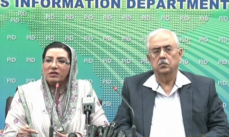 "Attorney General Anwar Mansoor Khan has said that former prime minister Nawaz Sharif and his family have been given ""too much relief by the system"" even though ordinary people and those from the privileged classes should be treated equally. — DawnNewsTV"