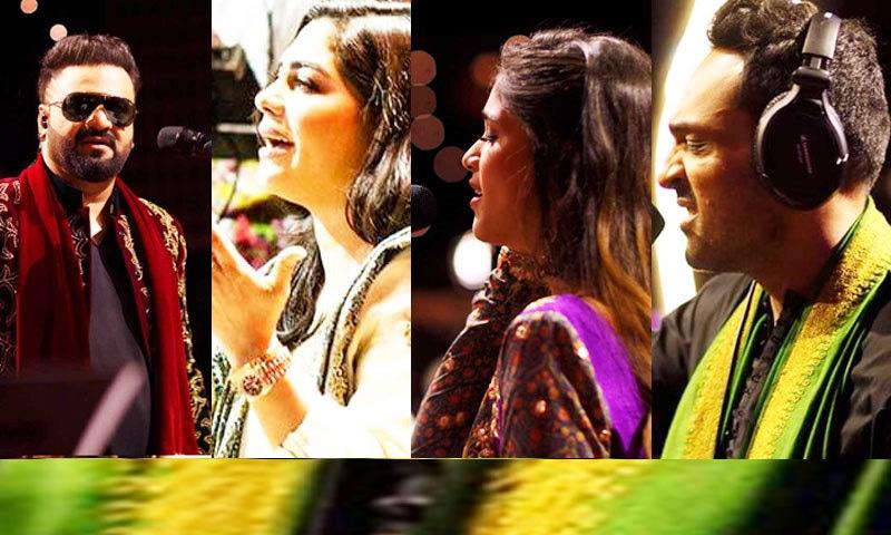 چوتھی قسط کے ساحر بگا اور آئمہ بیگ کے پنجابی گانے کو پسند کیا گیا—اسکرین شاٹ