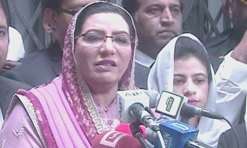 Special Assistant to the Prime Mi­­n­i­ster Dr Firdous Ashiq Awan on Monday said the information ministry was working with the military's med­ia wing to establish radio broadcast in tribal districts to counter negative propaganda from Afghanistan. — DawnNewsTV/File