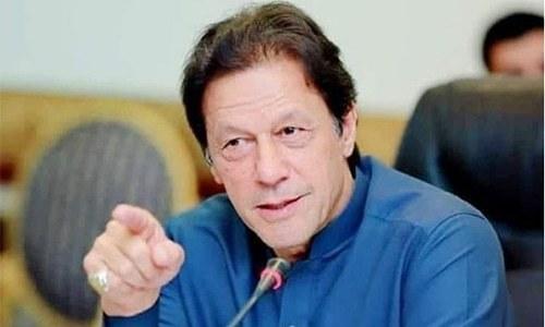 پاکستان کی معیشت بالآخر درست سمت پر گامزن ہے، وزیراعظم — فائل فوٹو: انسٹاگرام