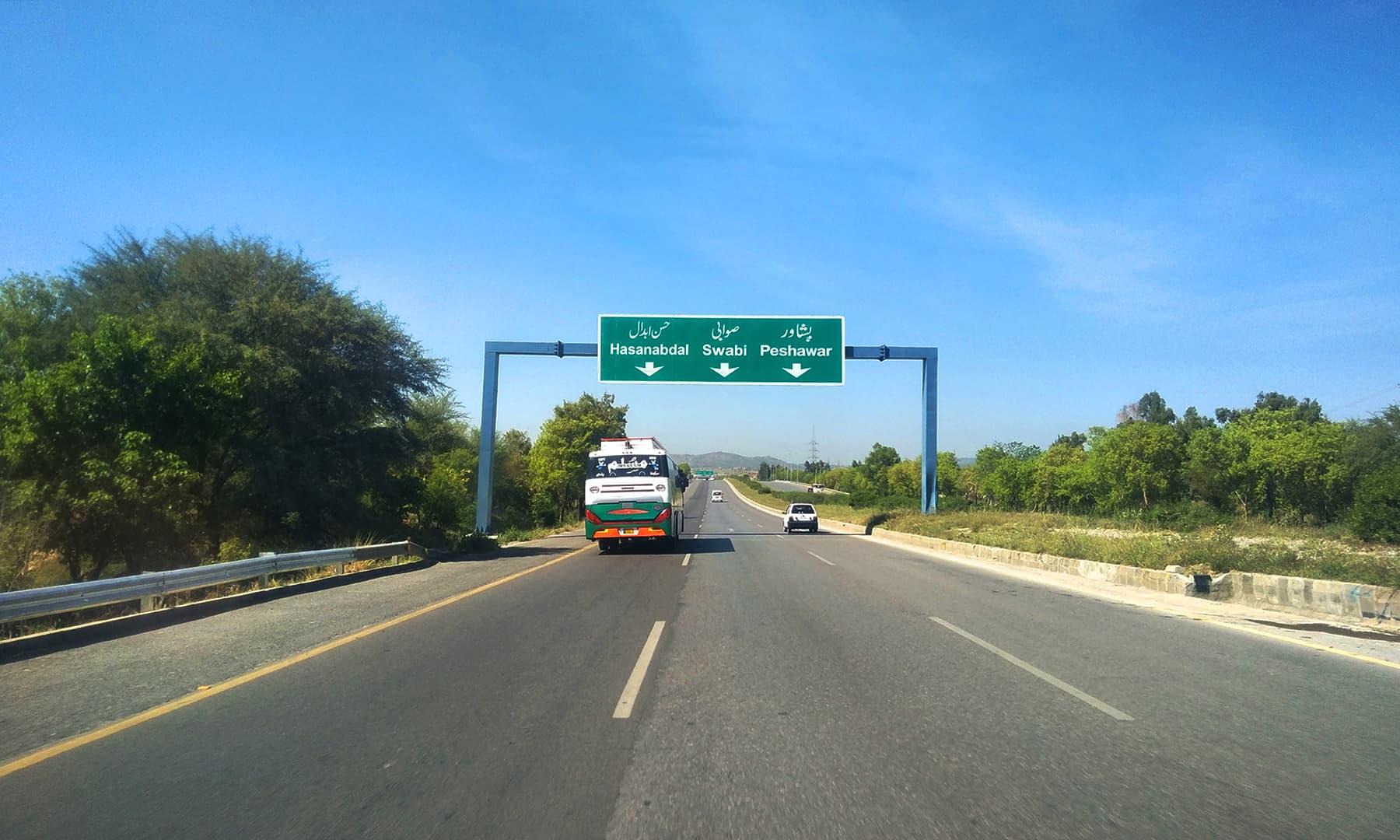 شبقدر سے اسلام آباد براستہ موٹروے تقریبا 2 گھنٹے 45 منٹ میں  مقررہ جگہ پر پہنچا—عظمت اکبر