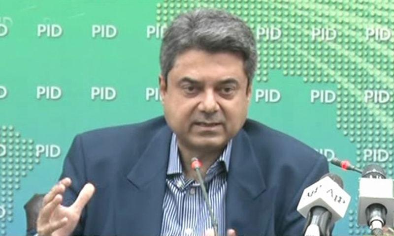 Federal Law Minister Farogh Naseem addresses a press conference on Tuesday. — DawnNewsTV