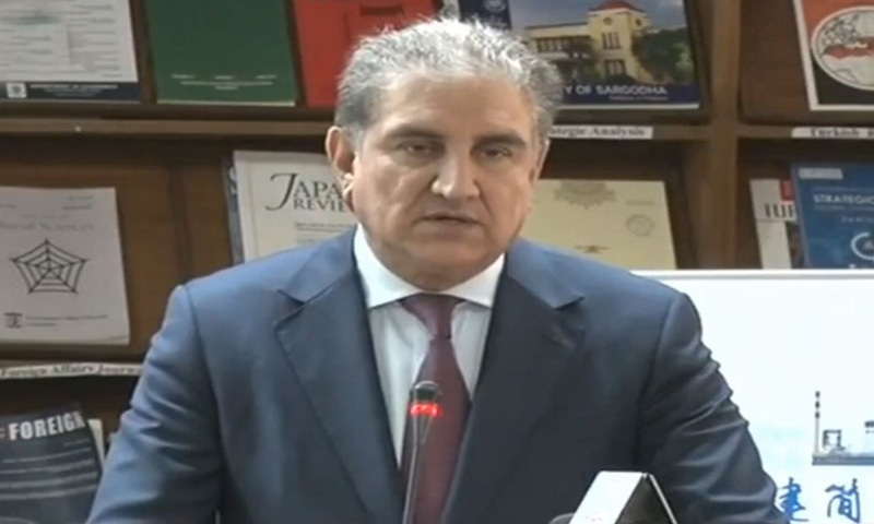 Foreign Minister Shah Mehmood Qureshi on Wednesday called for promoting interdependence among countries for making the world safer and prosperous instead of seeking kinetic solutions of security problems.  — Photo courtesy Radio Pakistan