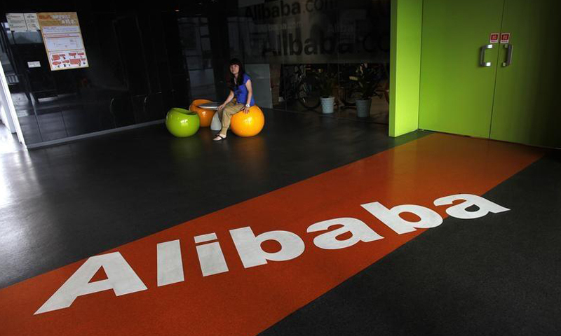 The Chinese e-commerce giant Alibaba has raised at least $11 billion in a share offering in Hong Kong, netting the city's biggest offering since 2010 despite recent political turmoil. — Reuters/File