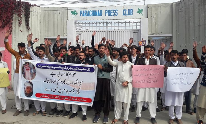 Students and members of local bar association demonstrated on Wednesday to protest the brutal murder of a five-year-old girl in Peewar area of Kurram tribal district. — Photo provided by Javaid Hussain