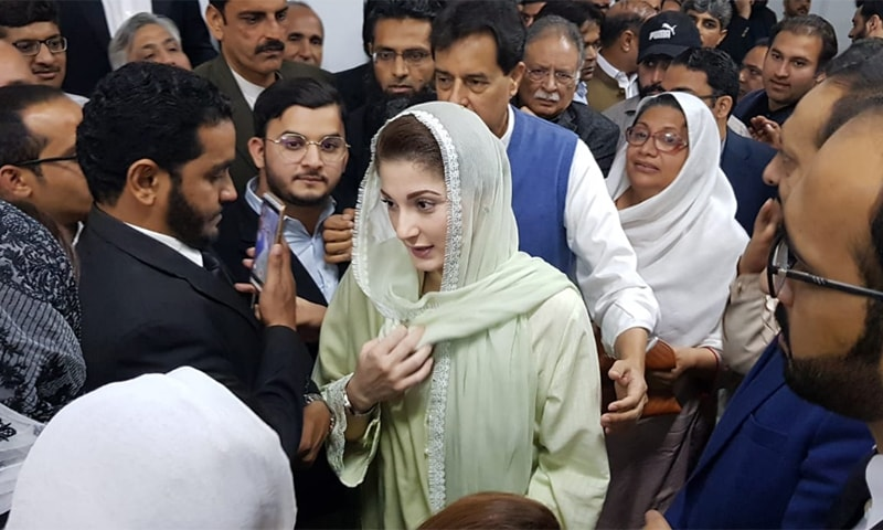 PML-N leader Maryam Nawaz appears before an accountability court in Lahore on Friday. — Photo courtesy Adnan Sheikh