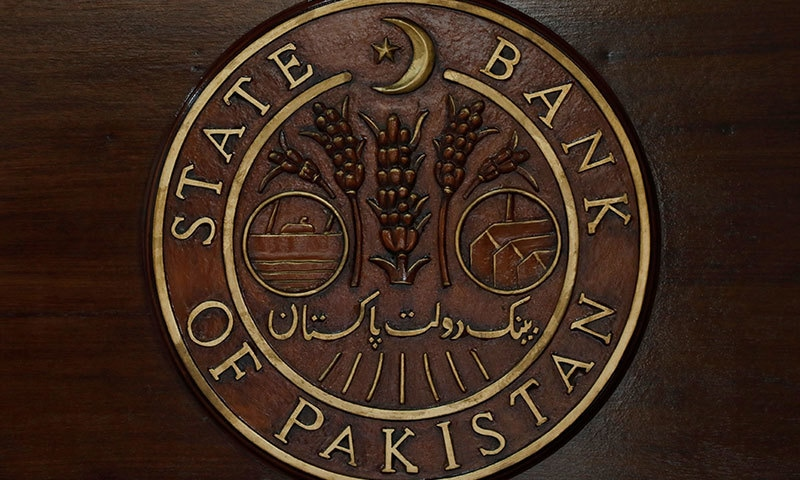 اسٹیٹ بینک نے جولائی میں شرح سود 13.25 رکھنے کا  فیصلہ کیا تھا—فائل/فوٹو:رائٹرز