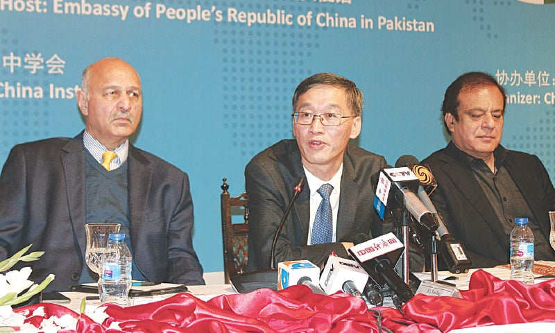 ISLAMABAD: Chinese Ambassador to Pakistan Yao Jing addressing a ceremony on the fifth CPEC media forum on Friday. Leader of the House in Senate Syed Shibli Faraz and Mushahid Hussain Sayed are also present.—Online