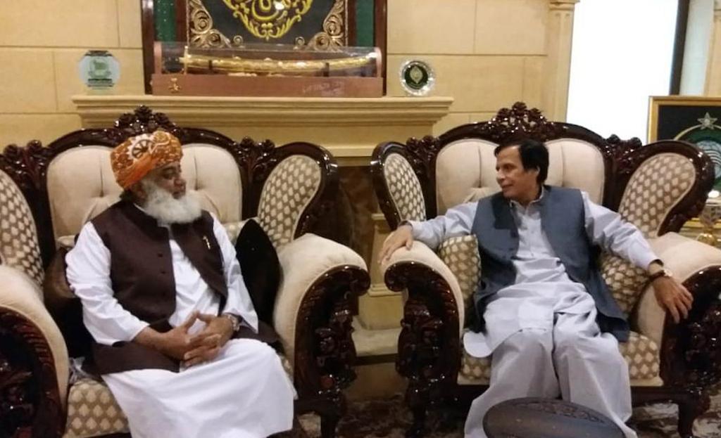 Pervaiz Elahi meets Maulana Fazlur Rehman | White Star
