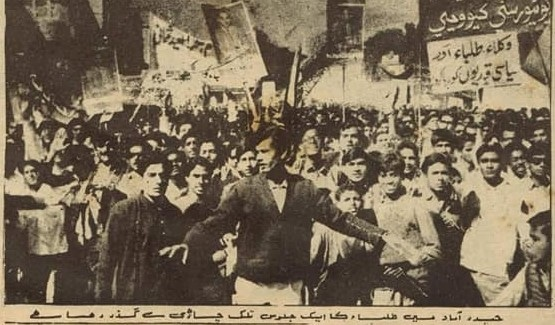 A student protest in Hyderabad in 1969