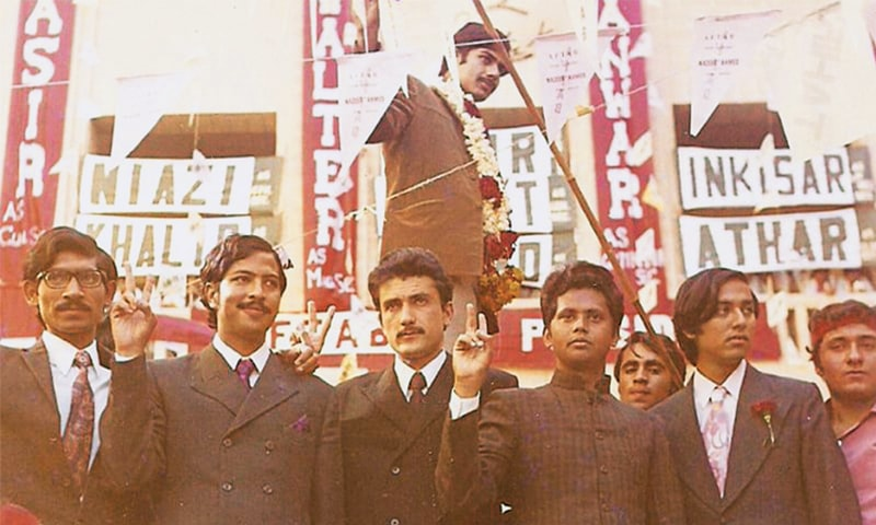Members of Dow Medical College student union, 1972 | File photo