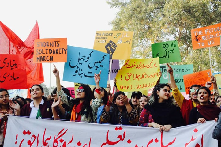 The Students Solidarity March, in Lahore, demanded the restoration of students' unions and campus safety, December 2018 | Asian Marxist Review