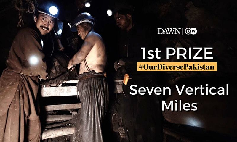 First Prize: 'Seven Vertical Miles' by Ali Haider, Ali Baloch, Hassan Zia and Zeeshan Haider