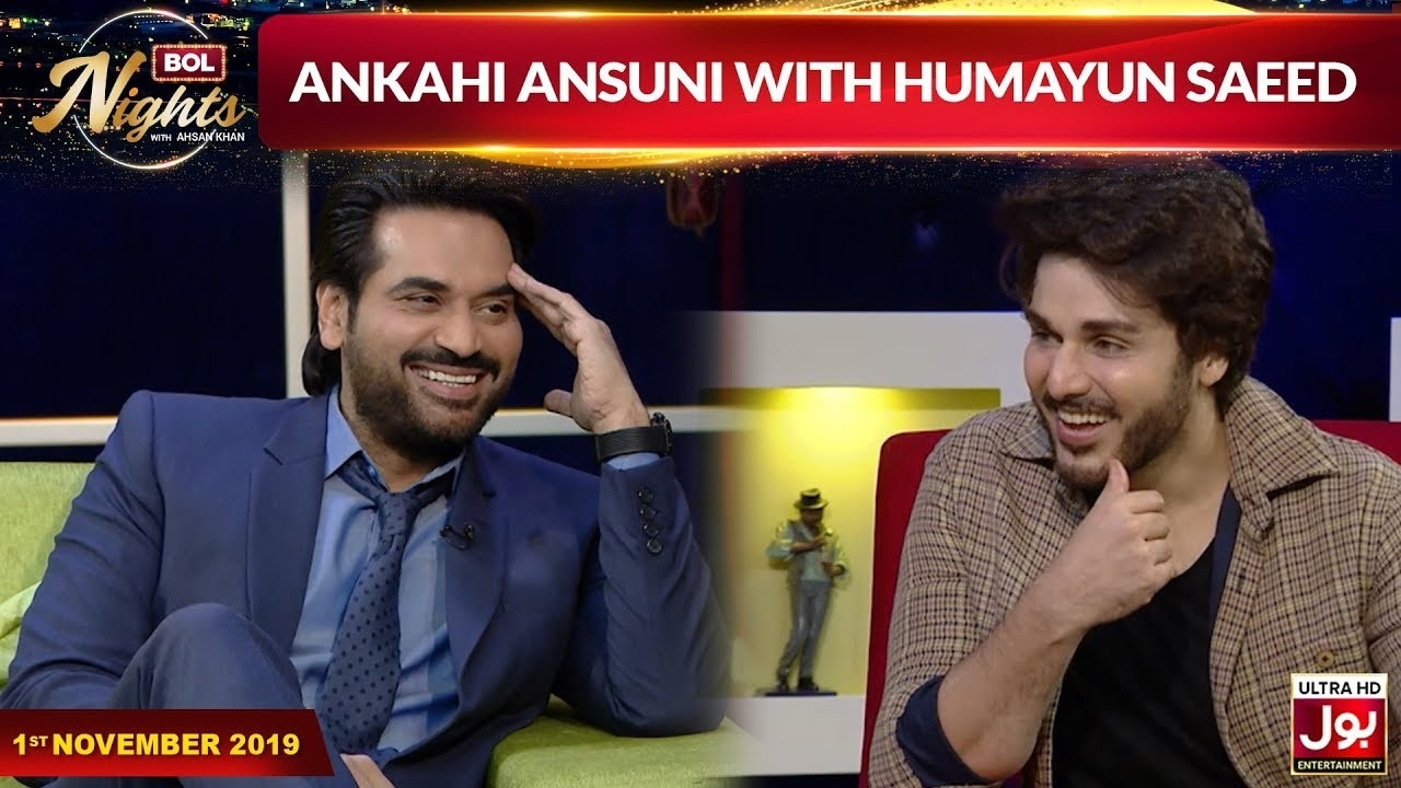 Humayun Saeed got real about playing Danish on Khan's show.