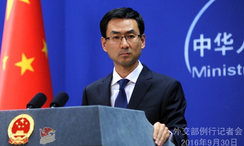 """I'm afraid certain individuals in the US are not bad at math, but rather misguided by evil calculations,"" Chinese Foreign Ministry's spokesperson Geng Shuang says. — Chinese foreign ministry website/File"