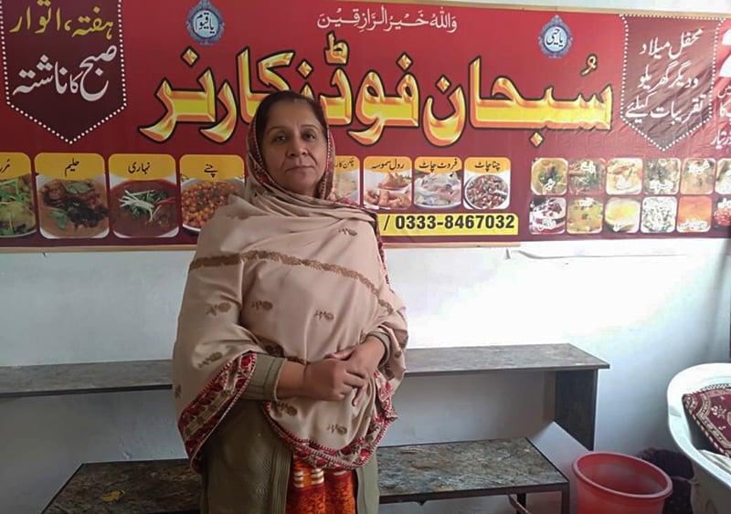 رافعہ راشد اس وقت اسلام آباد میں فوڈ کارنر چلاتی ہیں