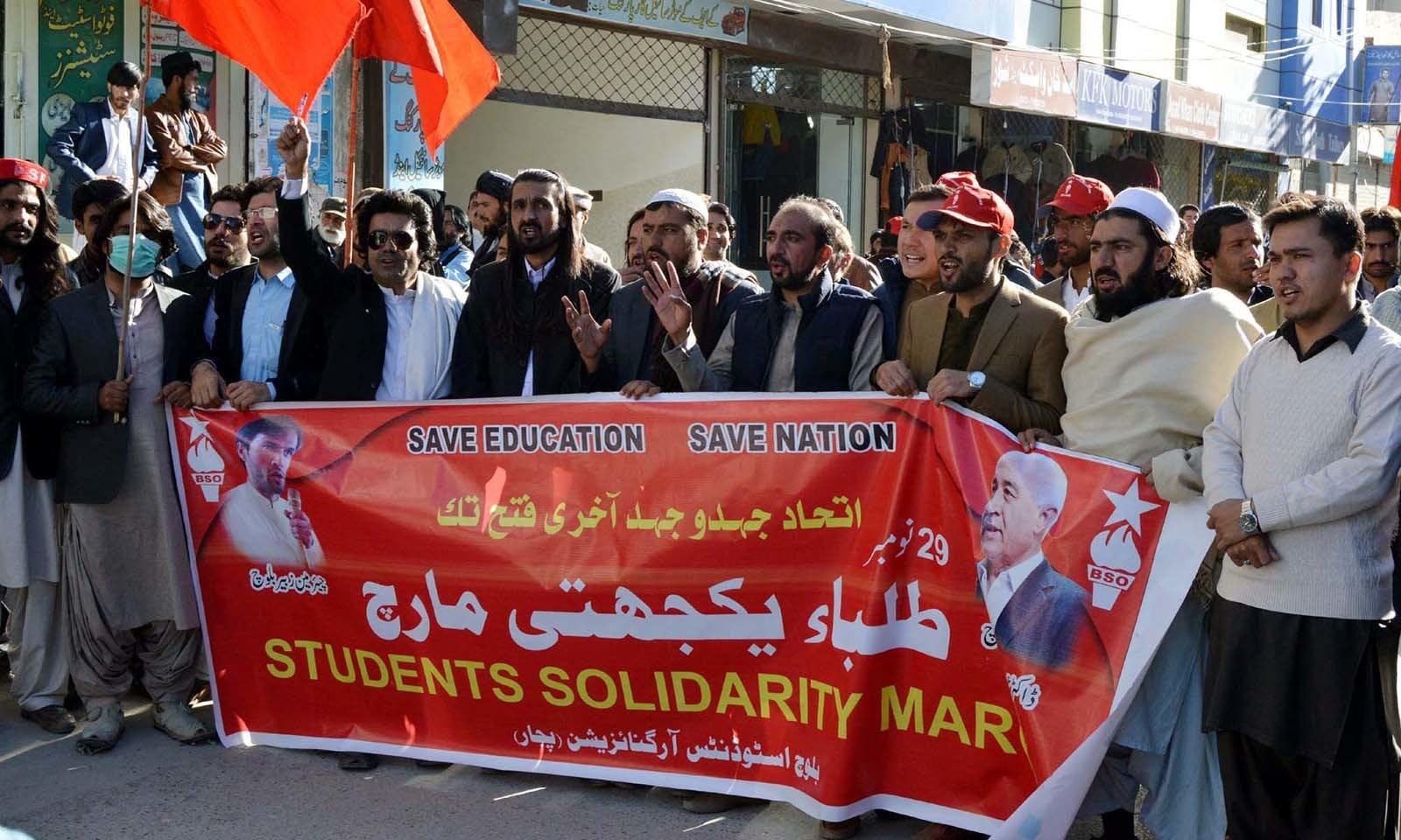 بلوچ اسٹوڈنٹس آرگنائزیشن کی جانب سے بلوچستان میں بھی مارچ کا انعقاد کیا گیا — فوٹو: اے پی پی