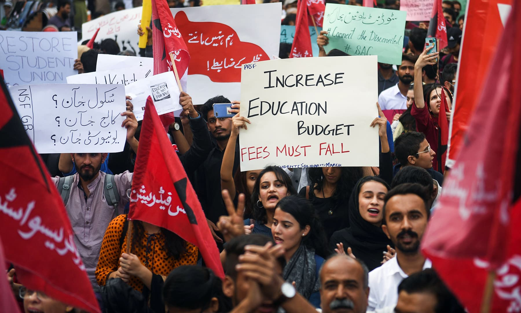 A view of the protest march by students in Karachi on Friday. — AFP