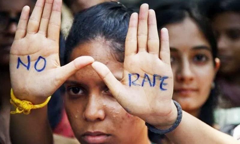 خواتین کے خلاف 2016 کے مقابلے جرائم بڑھ گئے، رپورٹ—فوٹو: اے ایف پی