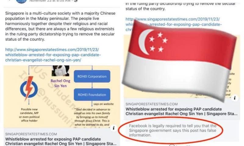 فیس بک سنگاپوری حکومت کے حکم پر پوسٹ کو جعلی قرار دینے پر مجبور