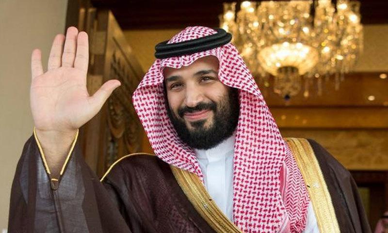 سعودی عرب جی-20  کی صدارت حاصل کرنے والا پہلا عرب ملک بن گیا