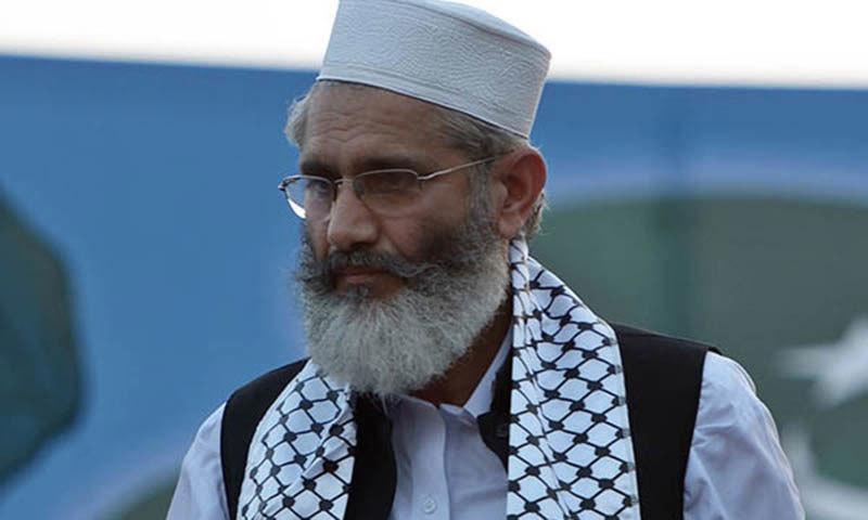 سراج الحق کے مطابق آزاد کشمیر حکومت کو پورے کشمیر کا واحد نمائندہ قرار دیا جائے — فائل فوٹو: اے ایف پی