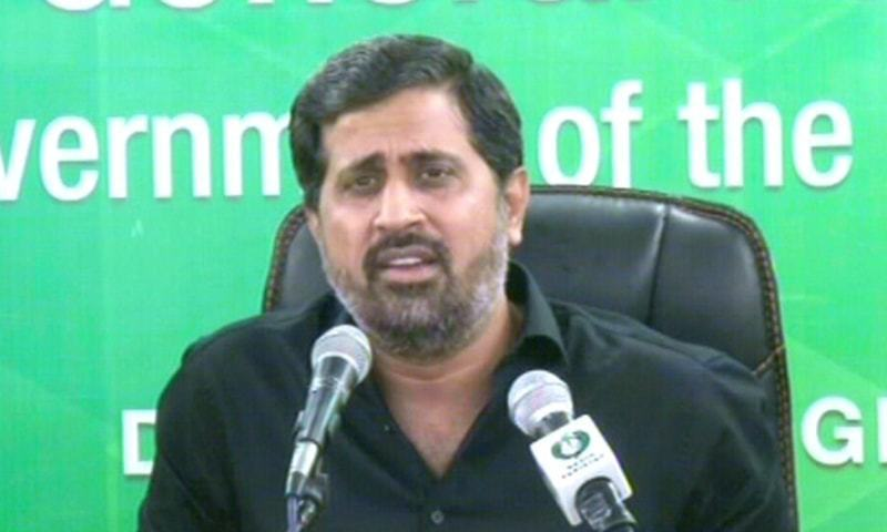 فیاض الحسن چوہان کو متنازع بیان پر وزیراطلاعات کے عہدے سے مستعفی ہونا پڑا تھا—فائل فوٹو: ڈان نیوز