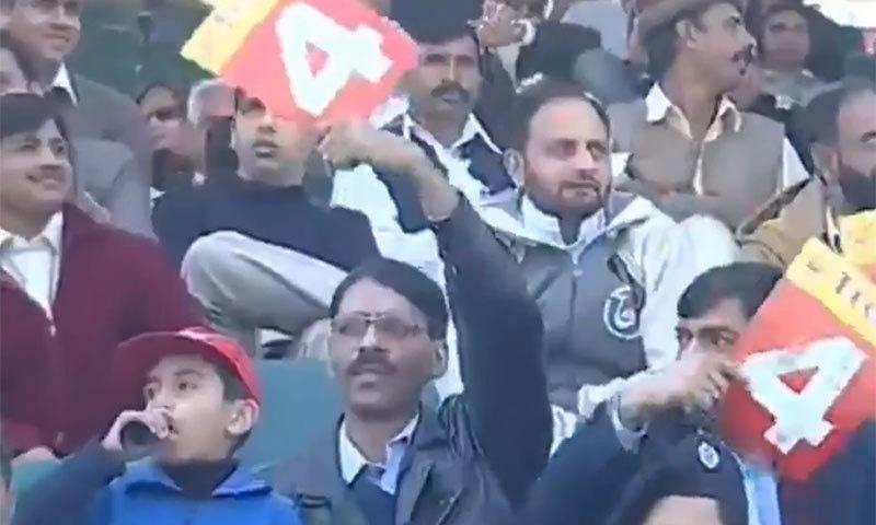 جب ڈی جی آئی ایس پی آر نے راولپنڈی میں عام شہری کی طرح میچ دیکھا!