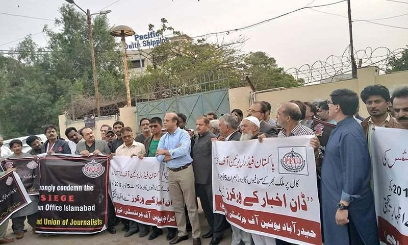 مدیر ڈان اخبار ظفر عباس نے احتجاج کے شرکا سے خطاب کیا — فوٹو: قرۃ العین صدیقی