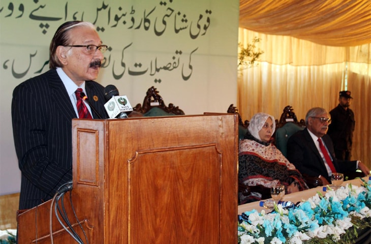 ISLAMABAD: Outgoing Chief Election Commissioner retired Justice Sardar Raza Khan speaks at a ceremony organised to mark the National Voters Day on Thursday.—Online