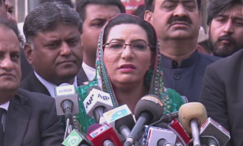 Special Assistant to the Prime Minister on Information Dr Firdous Ashiq Awan said on Thursday that freedom of expression was a constitutional right of all citizens. But at the same time, she said the media should also understand its responsibility and protect interests of the state. — DawnNewsTV/File