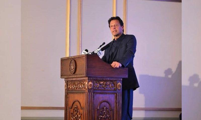 وزیر اعظم نے ڈیجیٹل پاکستان کو ملک کا مستقبل قرار دیا— فوٹو: :فیس بک