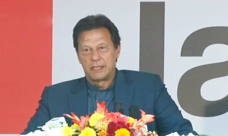 Prime Minister Imran Khan addressing the cheque distribution ceremony of Kamyab Jawan programme in Islamabad on Friday. — DawnNewsTV
