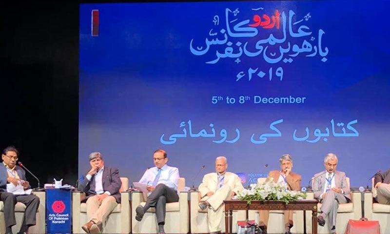 رشید حسن خان مرحوم کی کتاب گنجینہ معنی کا طلسم پر بھی تبصرہ پیش کیا گیا—فوٹو:آرٹس کونسل فیس بک