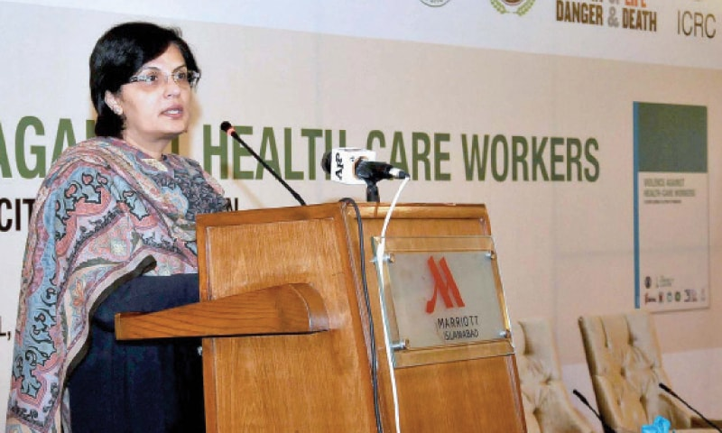 Special Assistant to the Prime Minister on Social Protection and Poverty Alleviation Dr Sania Nishtar speaks at the ceremony on Friday. — APP