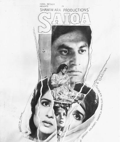 Saiqa (1968)