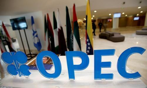 Opec+ has agreed to an output cut of an additional 500,000 barrels per day. — Reuters/File