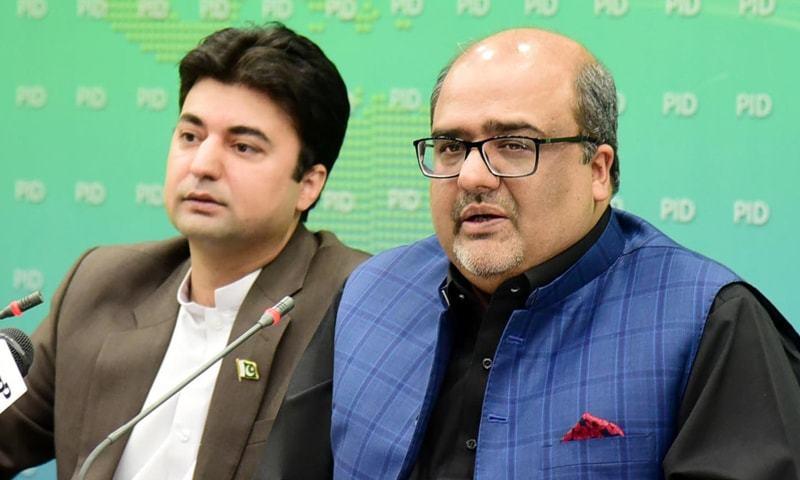 معاون خصوصی نے ایک پریس کانفرنس میں مسلم لیگ (ن) کے صدر سے 18 سوالات پوچھے تھے—فائل فوٹو: پی آئی ڈی