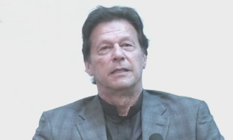 PM Imran Khan speaks at a ceremony at NUST in Islamabad. — DawnNewsTV