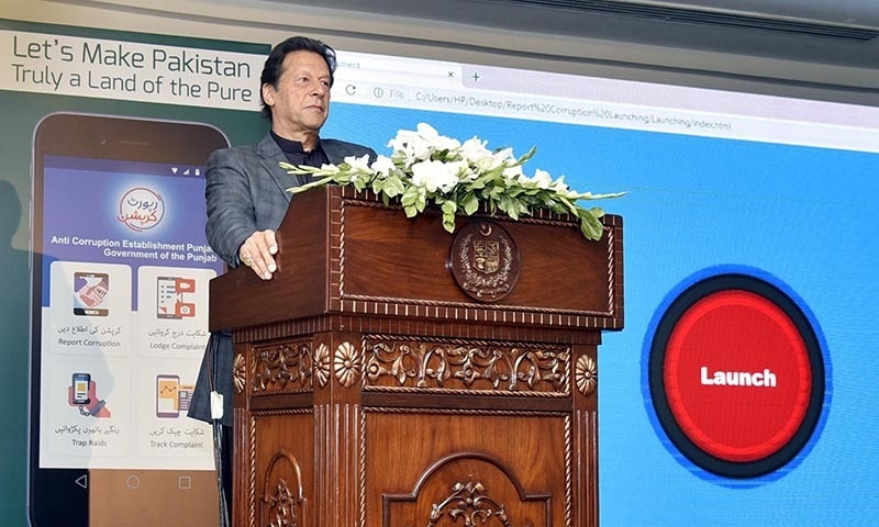 Urging people not to glorify corrupt elements, Prime Minister Imran Khan on Monday said his dream of Naya Pakistan would turn into reality when the youth of the country exposed those who had looted the national wealth and stashed it abroad. — Photo courtesy Radio Pakistan